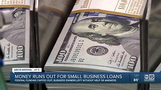 Money runs out for small business loans