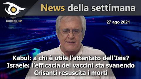 News della settimana (21-27 Ago 2021)