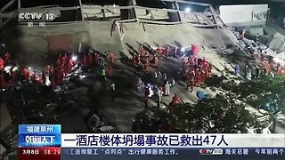 Chinese hotel collapses
