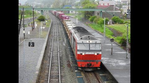 Freight passing Toya-Ura Hokkaido