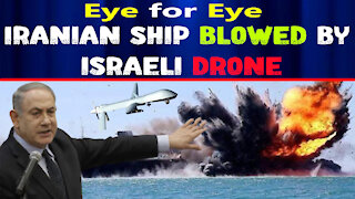 Iranian fuel tanker attacked by drone, Lebanon blames Israel   Iran Israel Updates