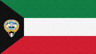 Kuwait National Anthem (1951-1978; Instrumental Midi) Amiri Salute
