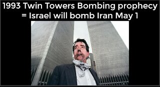 1993 Twin Towers Bombing prophecy = Israel will bomb Iran May 1