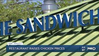 Chicken shortage raises prices