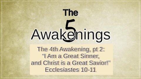 SUNDAY WORSHIP 8-1-2021