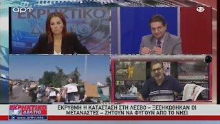 Ο Στέφανος Χίος στο Εκρηκτικό Δελτίο του ΑRΤ 11-09-2020