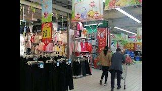 china super market