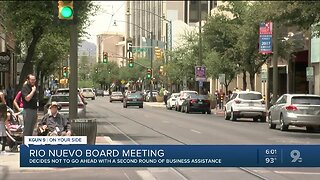 Rio Nuevo decides against second round of business assistance