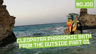 Cleopatra pharaonic bath from the outside part 01