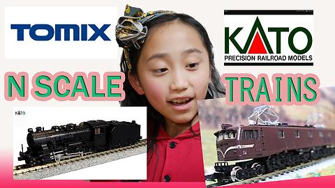 JAPANESE N SCALE MODEL TRAIN - Kato Train & Tomix Train Set