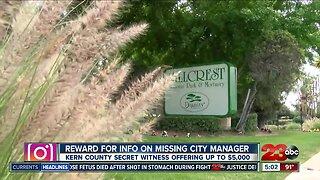 Reward for information on missing Mcfarland City Manager
