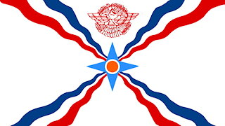 National Anthem of Assyria - Salma d'Shoobakhan (Vocal)