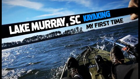 Lake Murray Adventure