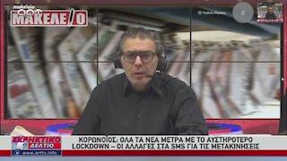 Ο Στέφανος Χίος στο Εκρηκτικό Δελτίο του ΑRΤ 03-03-2021