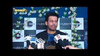 Manoj Bajpayee on Bhonsle Winning National Award | SpotboyE