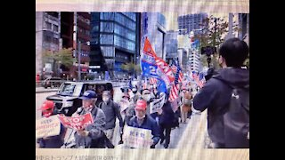 President Trump Re-election Support Demonstration in Tokyo. 2020/11/29