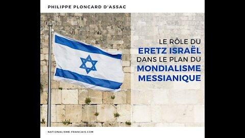 Le rôle du Eretz Israël dans le plan du mondialisme messianique