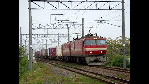 Freight passing Kikonai