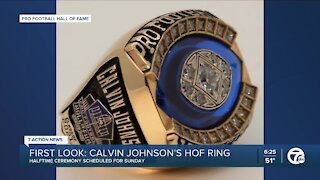 Hall of Fame gives early look at Calvin Johnson's ring