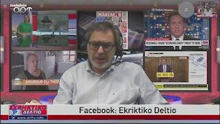Ο Στέφανος Χίος στο Εκρηκτικό Δελτίο του ΑRΤ 17-03-2021