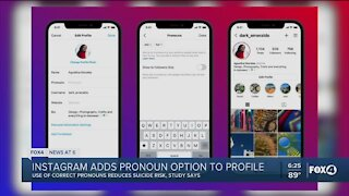 Instagram adds options for pronouns