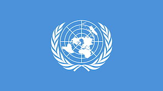 Anthem of United Nations - Hymn to the United Nations (Instrumental)