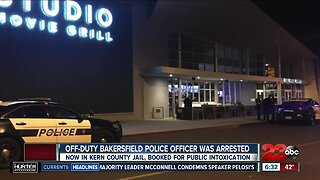 Off-Duty Officer Falls Asleep in Theater With Gun On Lap