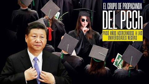 El grupo de propaganda del PCCh pasó AÑOS acercándose a las universidades negras