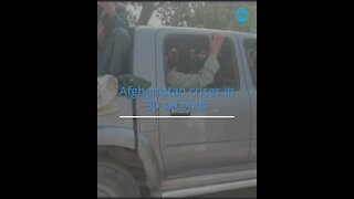 Afghanistan crisis in 30 seconds (portrait)