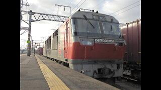 DF200-104 Leaving