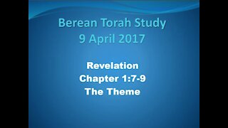 Revelation 1 7-9 from a jewish believers perspective