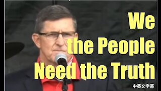 General Michael Flynn's speech at March for Trump rally on Dec. 12, 2020