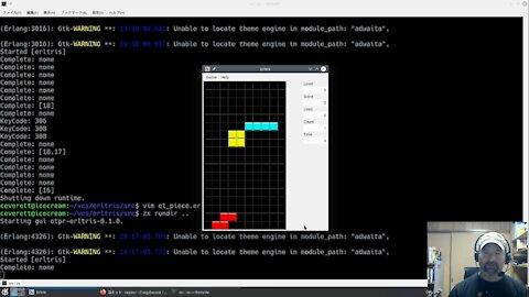Erlang: Writing a Tetris clone Part 2 - Gameplay mechanics