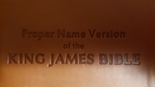 Psalm 23 in the Proper Name King James Bible!