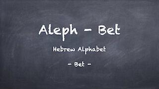 Hebrew Letter Bet