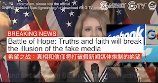 [Breaking News] Battle of Hope: Truths and faith will break the illusion of the fake media