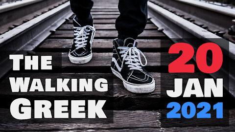 Πάμε βόλτα μαζί 20 Ιανουαρίου 2021