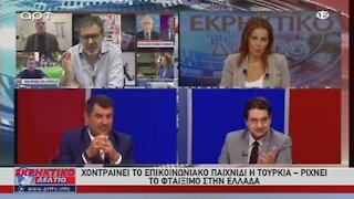 Ο Στέφανος Χίος στο Εκρηκτικό Δελτίο του ΑRΤ 04-09-2020
