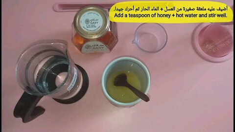 Treatment of impotence and premature ejaculation with honey for men - tried