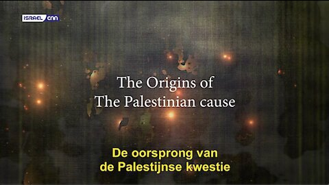 P. REHOV - De oorsprong van de Palestijnse zaak - The origins of the Palestinian cause