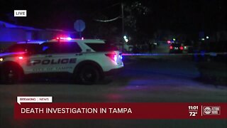 Police investigating deadly shooting