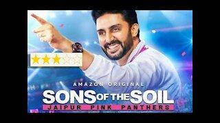 Sons Of The Soil Review | Abhishek Bachchan | Just Binge Review | SpotboyE