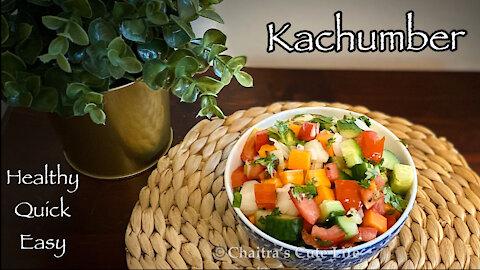 Kachumber Salad/ Vegetable Salad / Salad recipe