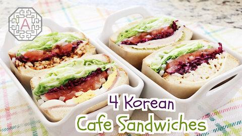 4 Korean Cafe Sandwiches (4가지 카페 샌드위치) | Aeri's Kitchen