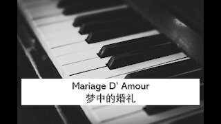 Marriage D' Amour