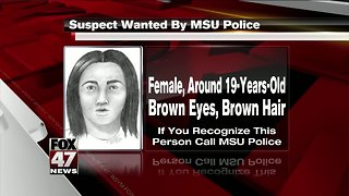 Suspect wanted by MSU Police