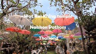 Wat Rai Khing temple, Nakhon Pathom, Thailand