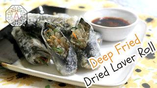 Korean Street Food: GimMalI (라이스 페이퍼 김말이) | Aeri's Kitchen