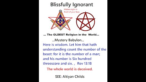 Blissfully Ignorant~ supporting Altiyan Child's Claims