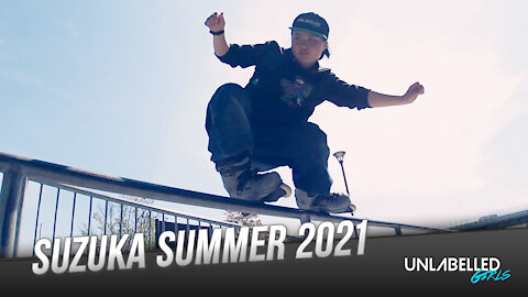Suzuka from Japan (Summer 2021)